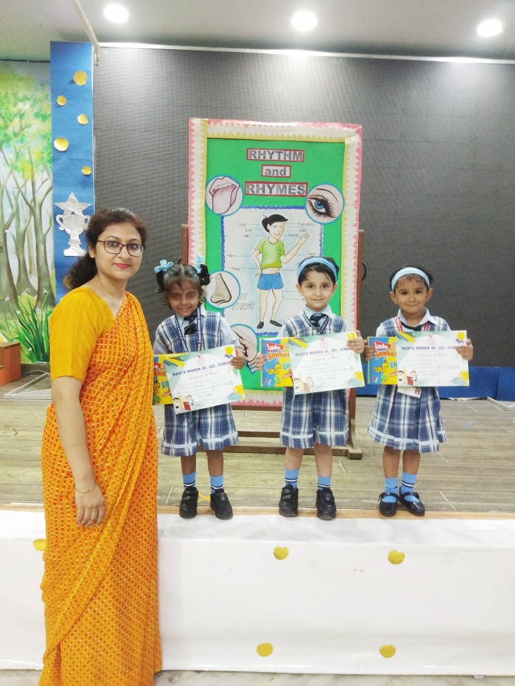 RHYTHM AND RHYME COMPETITION