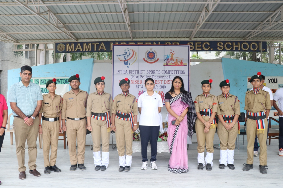 INTRA SPORTS COMPETITION FOR POLICE PERSONNEL