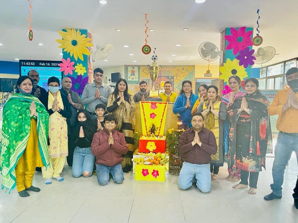 Basant Panchami Celebration in MMS